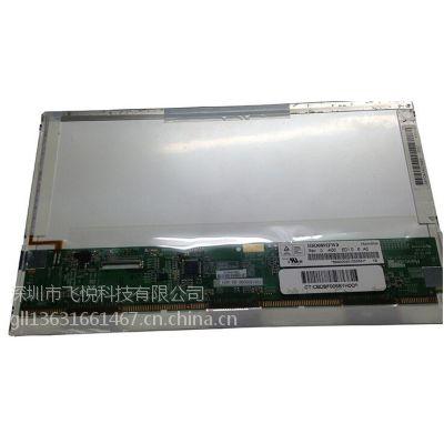 全新正品B089AW01 HSD089IFW1 LP089WS1 N089L6-L01 led显示屏