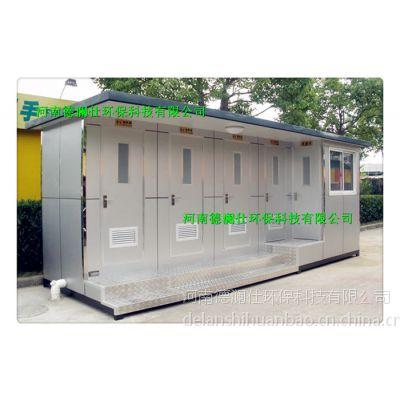郑州移动厕所 南阳移动厕所 焦作移动公厕 济源连体厕所价格