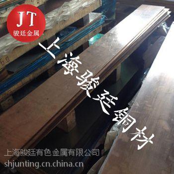 销售C51100磷青铜力学性能