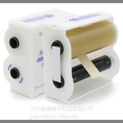 原装佳能(Canon)凯普丽标标牌机挂牌打印机清洁带PP-QJD C-450P/C-330P专用