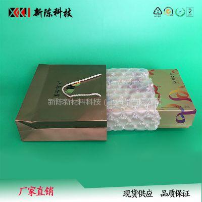 上海新陈厂家直供20*10cmPE材质白色纸箱填充充气袋 枕头充气囊