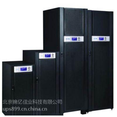伊顿UPS电源售后维修网络机房配套设备伊顿售后维护山特蓄电池