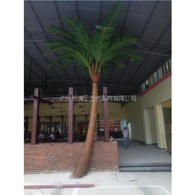 仿真椰子树 定做直杆弯杆玻璃钢热带景观树 广州仿真树厂家