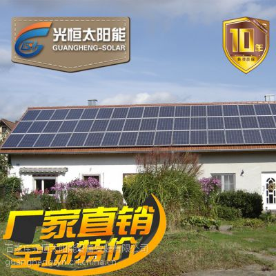 河北厂家直销 家庭太阳能发电系统 8KW整套 光恒太阳能限量销售