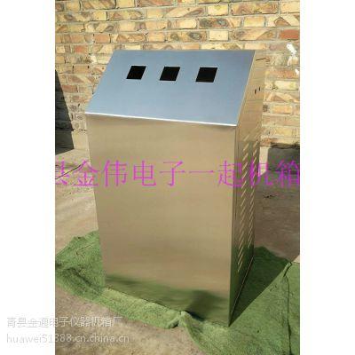 空气净化消毒设备机箱、不锈钢外壳加工