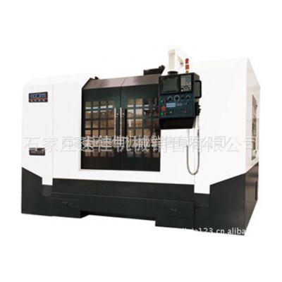 供应台湾品牌硬轨立式加工中心机,VMC-1370型号 加工中心机