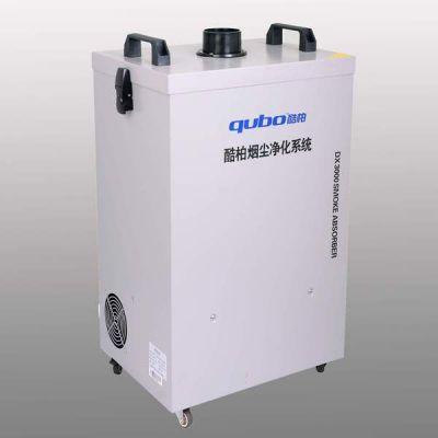 供应单工位DX3000废气净化器 烟雾过滤器装置 工业回流炉烟雾净化器
