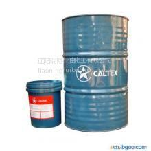 供应Caltex Hydraulic AW 32