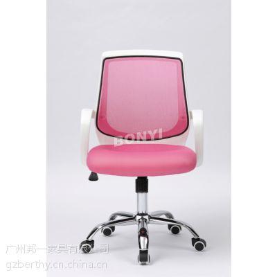 供应新款时尚网布办公椅,新款时尚网布职员办公椅