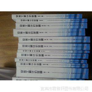 宁夏2013版装饰装修工程计价定额、宁夏安装工程计价定额、定额书
