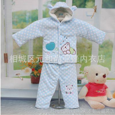 冬季新款童装 童套装 儿童珊瑚绒连帽加厚棉衣二件套 婴幼儿棉服