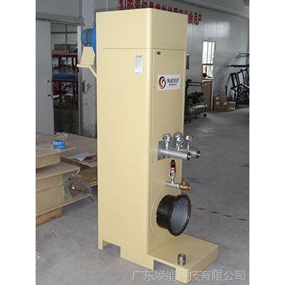 锅炉烟气余热回收_熔炉烟气余热回收—焕能科技