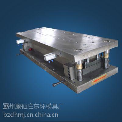 河北汽车配件冲压件/汽车配件模具设计加工