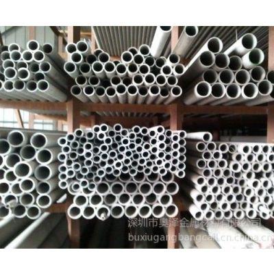 供应301不锈钢工业管价格