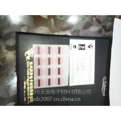 导热矽胶片、贝格斯导热矽胶片、粉红色导热绝缘片、