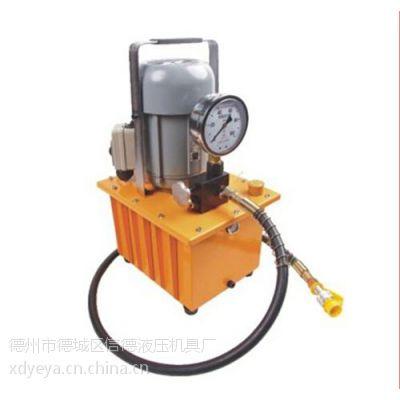 微型直流电动液压泵厂家_东城区电动液压泵厂家_信德液压