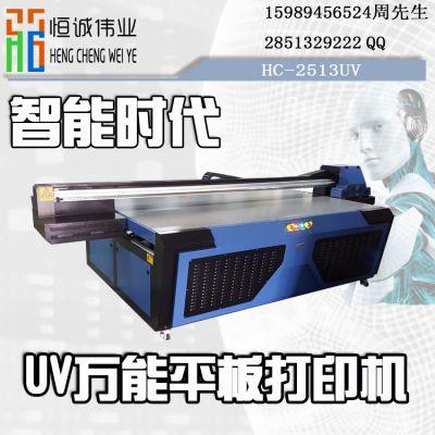 2016万能打印机新款机型uv数码印花瓷砖玻璃塑料服装pvc皮革皮包无纺布印花赚钱机器