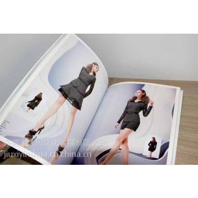 南城产品画册印刷|东莞产品画册印刷
