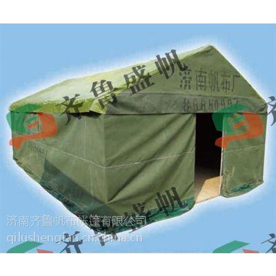 大型测绘帐篷|帐篷|施工帐篷