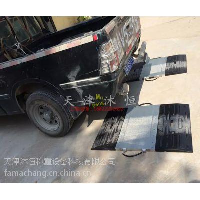 公路无线治超地磅60吨便携式汽车衡厂家