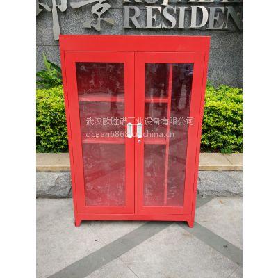 欧胜诺供应双开门带玻璃视窗消防装备柜 应急柜 消防器材展示