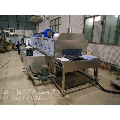 供应做工精细周转箱高压喷淋清洗风干机(恒泰专业制作清洗烘干设备)