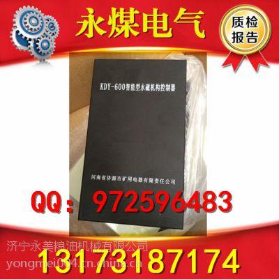 陕西榆林神木KDY-600智能型永磁机构控制器买的放心