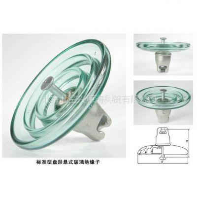 供应玻璃绝缘子 标准型盘形悬式玻璃绝缘子LXP/LXY-70    U70B