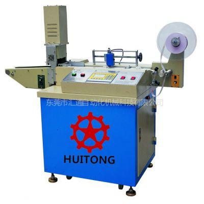 供应商标剪切机 label cutting machine