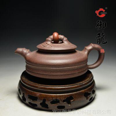 宜兴正品 厂家特价批发原矿朱泥 时来运转茶壶 茶具