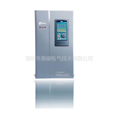 供应易能EDS2000高性能通用型变频器