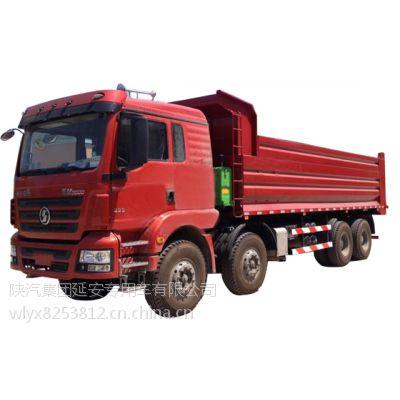 陕汽公路运霸自卸车,重心低110mm,容积大1.0~1.2立方,广泛应用于公路建设、运输等多种复杂工