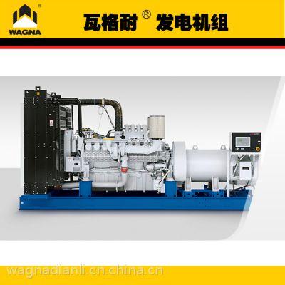 奔驰 MTU 640KW柴油发电机 全新进口 品质 原装正品