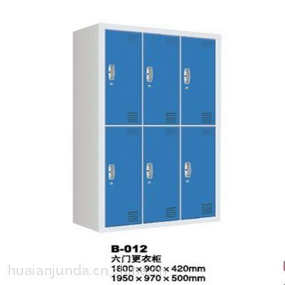 淮安文件柜生产骏达系列品牌的厂家