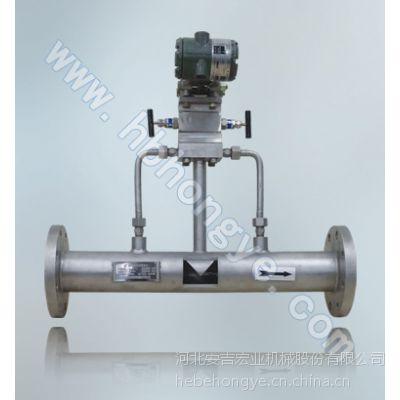 供应楔形流量计 差压式流量计仪表 原泊头仪表厂生产 煤气流量计