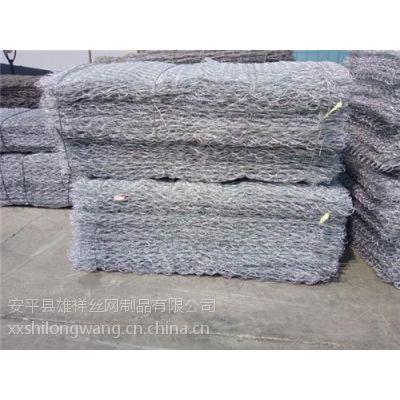 雄祥丝网(在线咨询)|铅丝笼|铅丝笼挡堤坝