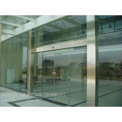 供应惠州冷雨自动门/感应门/电动门/彩钢板门/安装