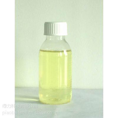 广东铜镍废水重金属处理药剂厂家价格