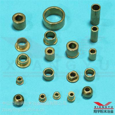 供应铜基含油轴承加工定制、粉末冶金制品加工