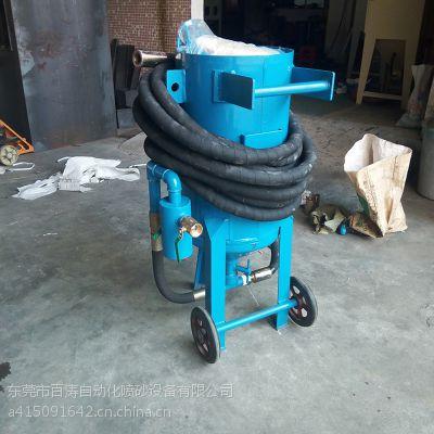 百涛移动开放式喷砂机 除锈喷砂机