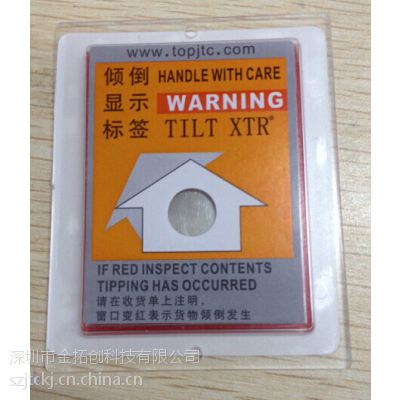 苏州特价TILT XTR倾倒警示标签武汉包邮TILTWATCH倾斜冲击指示器