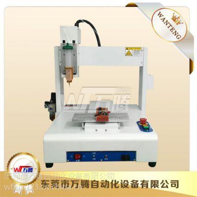 专业销售 自动点胶机 全自动点胶机 台式三轴点胶机 生产供应商