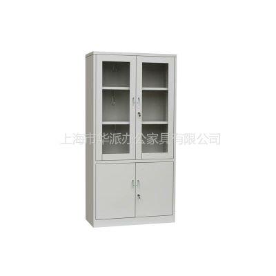 供应上海文件柜,上海资料文件柜,上海钢制文件柜厂家直销