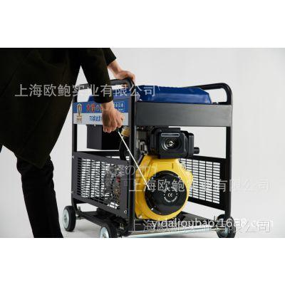 车上可移动大泽TO14000ET发电机价格