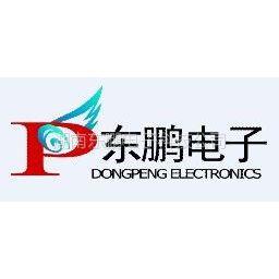 供应电子监控系统设计安装售后维护