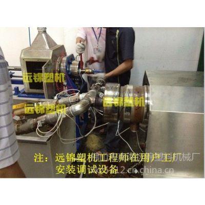 供应广东热熔胶挤出机 塑料挤出机厂家