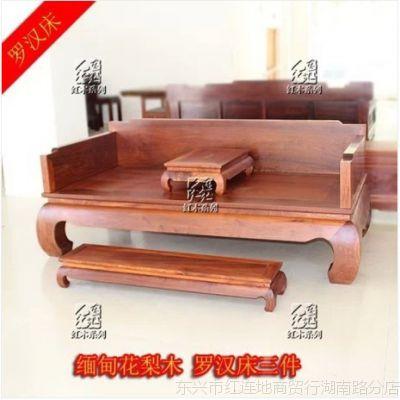 缅甸花梨木罗汉床 大果紫檀实木床 加厚床3件套