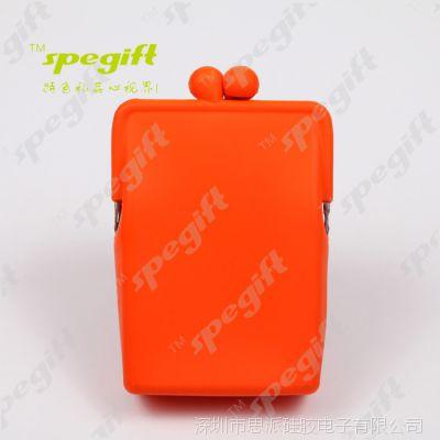 硅胶手机包 糖果色零钱包 钥匙包 卡包 定做批发