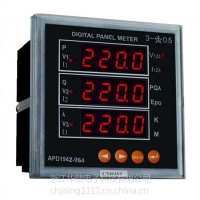 供应TDM508-5 多功能电力仪表TDM508-5 数显电流表 TDM508-5厂家电话