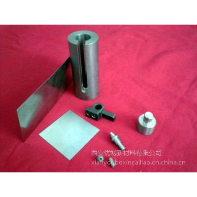 厂家直销、加工定制 钨合金异型件 高比重钨合金产品